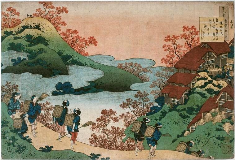 Hokusai Femmes de retour après la récolte de thé