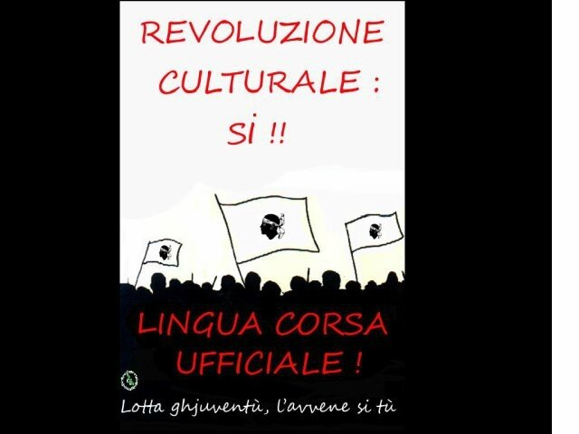 linguacorsaufficiale