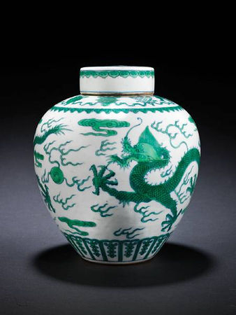 A_fine__green_dragon__jar_and_cover