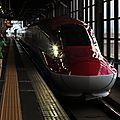Shinkansen E6 'Super Komachi', Morioka eki