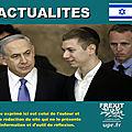 Ivre, le fils de benjamin netanyahou fait des révélations compromettantes sur son père