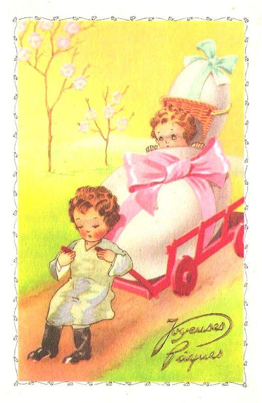 Carte de Pâques 3