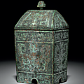 A very rare bronze ritual rectangular wine vessel and cover, fangyi, late Shang dynasty, 13th-11th century