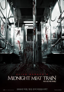 Midnight_meat_train