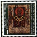 BULGARIE (3 timbres)