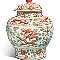 A rare polychrome-enameled 'dragon' jar and cover, ming dynasty, 16th century