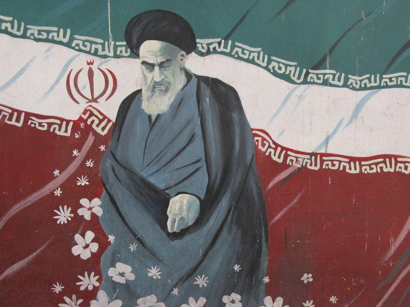 Grafiti sur les murs de l'ancienne ambassade des US (Teheran)
