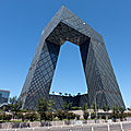 Cctv headquarters - pekin - chine