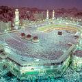 La promesse du prophète muhammad aux chrétiens