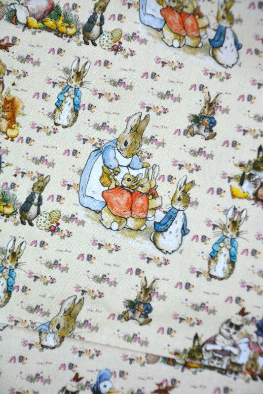 peter rabbit et cie écru 2