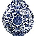 A blue and white lotos and flower decorated porcelain moon flask,china, underglaze blue six-character seal mark qianlong