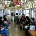 On board 250系