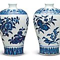 Pair of meiping with fruit designs, Yongle period, Topkapi Saray Museum, Istanbul