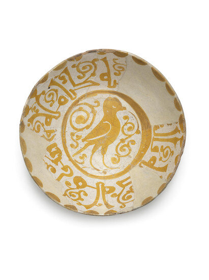 A Fatimid lustre pottery bowl, Egypt, 12th Century