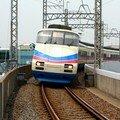 Keisei Skyliner, reliant le coeur de Tôkyô à l'aéroport de Narit