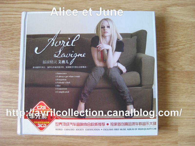 CD compilation Cutie cover-Asie (2011)