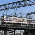 Tôbu 20 000 (21 801) Kita-Senju, Tôkyô Metro line