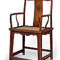 A rare huanghuali 'southern official's hat' armchair, nanguanmaoyi, 17th-18th century