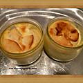 Petit pot de crème, pomme et cannelle