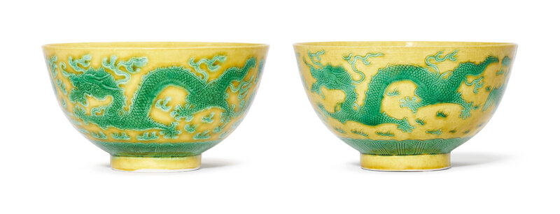 A pair of yellow-ground green-enamelled 'Dragon and Phoenix' bowls, Guangxu six-character marks in underglaze blue and of the period (1875-1908)