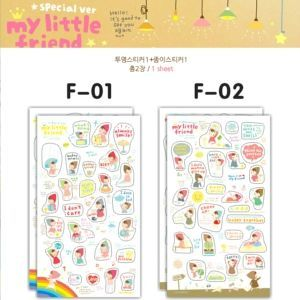 PLACHE 4 STICKERS PONY BROWN