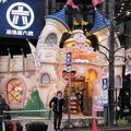 Shibuya - Disney Store