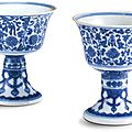 Two blue and white 'lança' characters stemcups, seal marks and period of qianlong and jiaqing