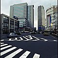 Richie beirach - impressions of tokyo