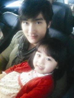 Siwon_Yoobin_1