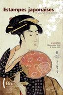 Kitagawa_Utamaro__Takashima_Ohisa__vers_1793__BnF