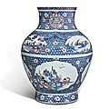 A rare and large underglaze-blue and copper-red decorated vase, qing dynasty, 18th century