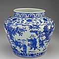 Jar of guan shape, 1522-1566, Ming dynasty, Jiajing reign. Porcelain with cobalt decoration under colorless transparent glaze. H: 26.6 W: 32.0 cm. Jingdezhen, China. Purchase F1962.16. Freer/Sackler © 2014 Smithsonian Institution
