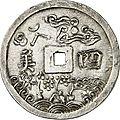 Vietnam, annam, thiêu tri (1841-1847). 4 tiên