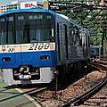 2100系 (33-40) Blue Sky Train