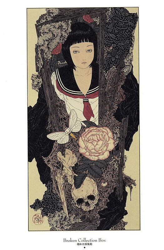 CanalBlog Artbook Takato Yamamoto Divertimento For A Martyr008
