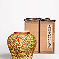 An exceptional and rare red and yellow enamelled 'dragon' jar, jiajing six-character mark in underglaze blue and of the period