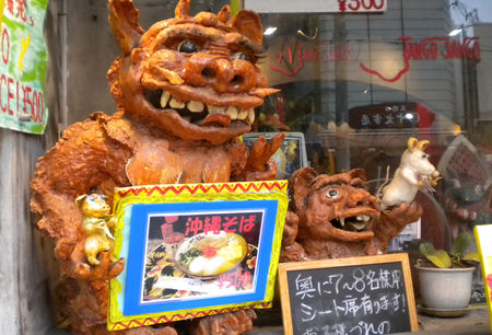 Okinawa_1_213