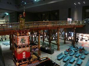 Canalblog_Tokyo03_15_Avril_2010_038