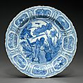 A molded blue and white 'Kraak porselein' dish, late Ming dynasty, circa 1610-1630