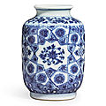 A fine blue and white jarlet, yongzheng mark and period (1723-1735)