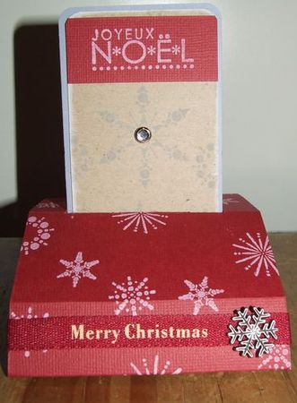 carte_noel_pop_up
