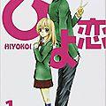 Hiyokoi tome 1 - moe yukimaru