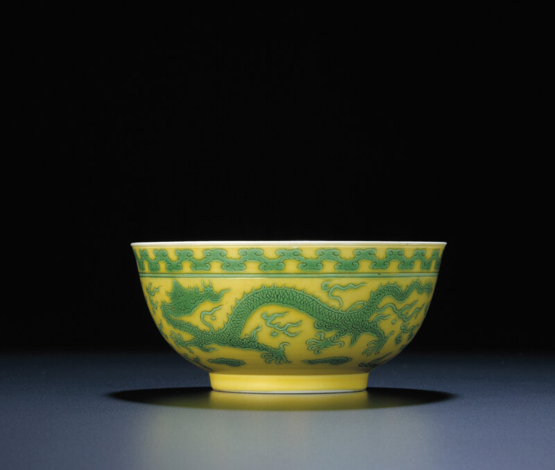 A fine green and yellow-enamelled 'dragon' bowl, Yongzheng six-character mark within double-circles and of the period (1723-1735)