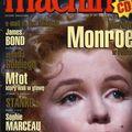 Machina 1997