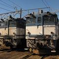 EF 65-1000, Tabata depot