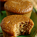 De jolis pois chiches tous ronds et tous dorés à la place de la farine dans un muffin ...