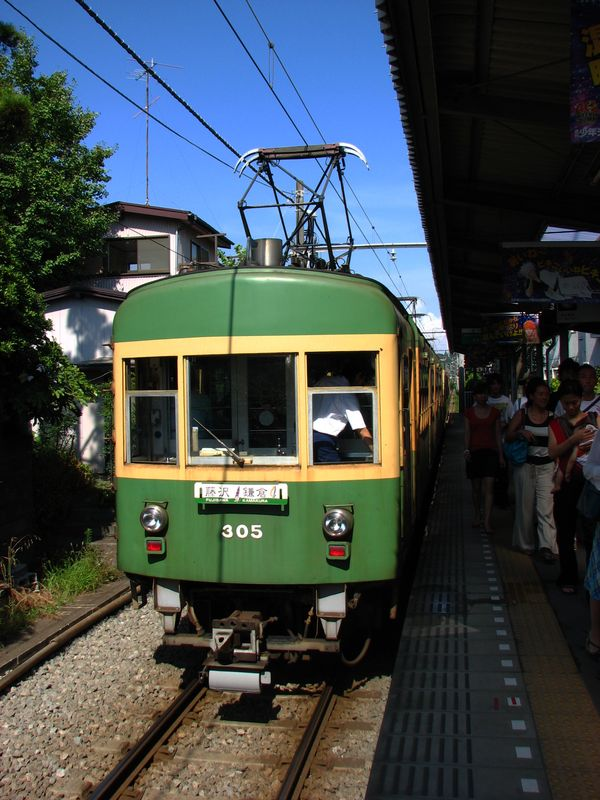 Enoden 305 since 1960, Yuigahama eki