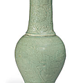 A Longquan celadon-glazed 'Phoenix tail' vase, Ming Dynasty (1368-1644)
