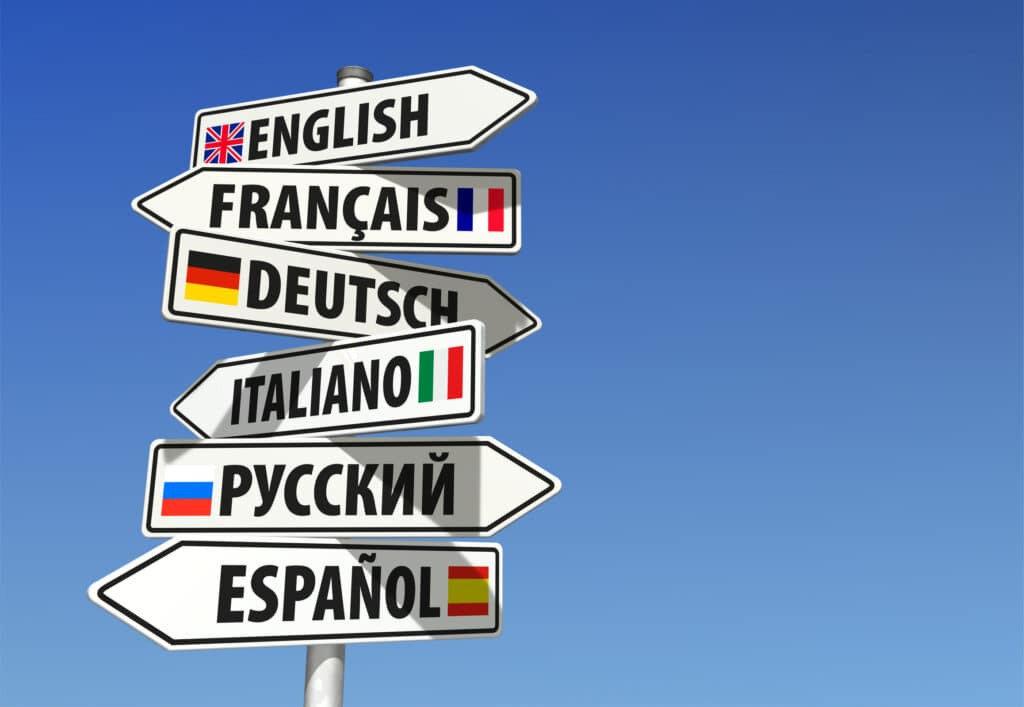 Espéranto, l'espoir de l'Europe !