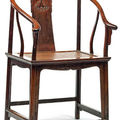 A collection of chinese furniture @ bonhams new york